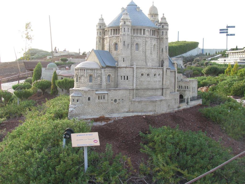 דגם הדורימציון בפארק מיני ישראל