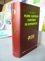 Plena Ilustrita Vortaro de Esperanto.jpg