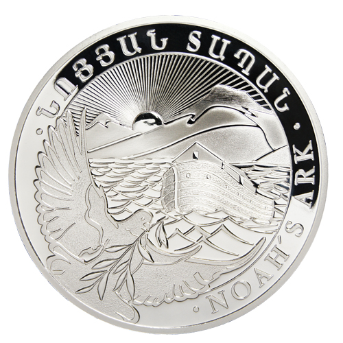 Noah S Ark Silver Coins Wikipedia