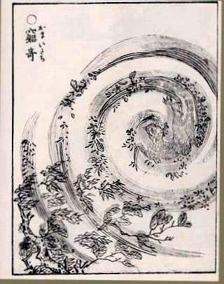 http://upload.wikimedia.org/wikipedia/commons/5/5c/SekienKamaitachi.jpg