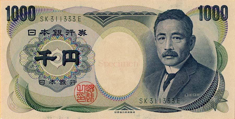 Natsume Soseki 1000 Yen