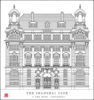 Shanghai Club Building building in Shanghai
