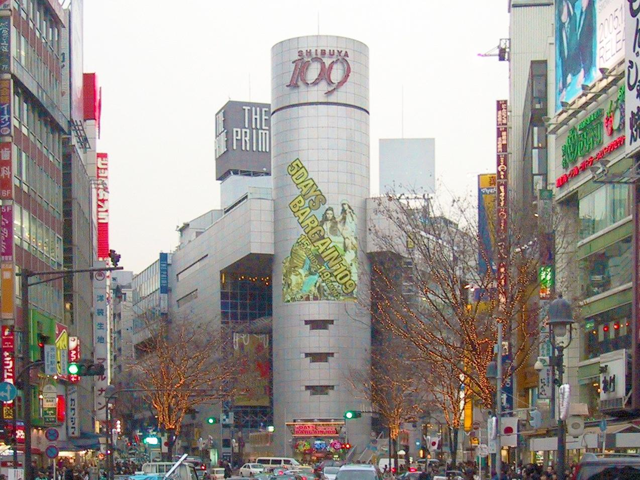[Attēls: Shibuya_109_Building_Tokyo_January_2006.jpg]