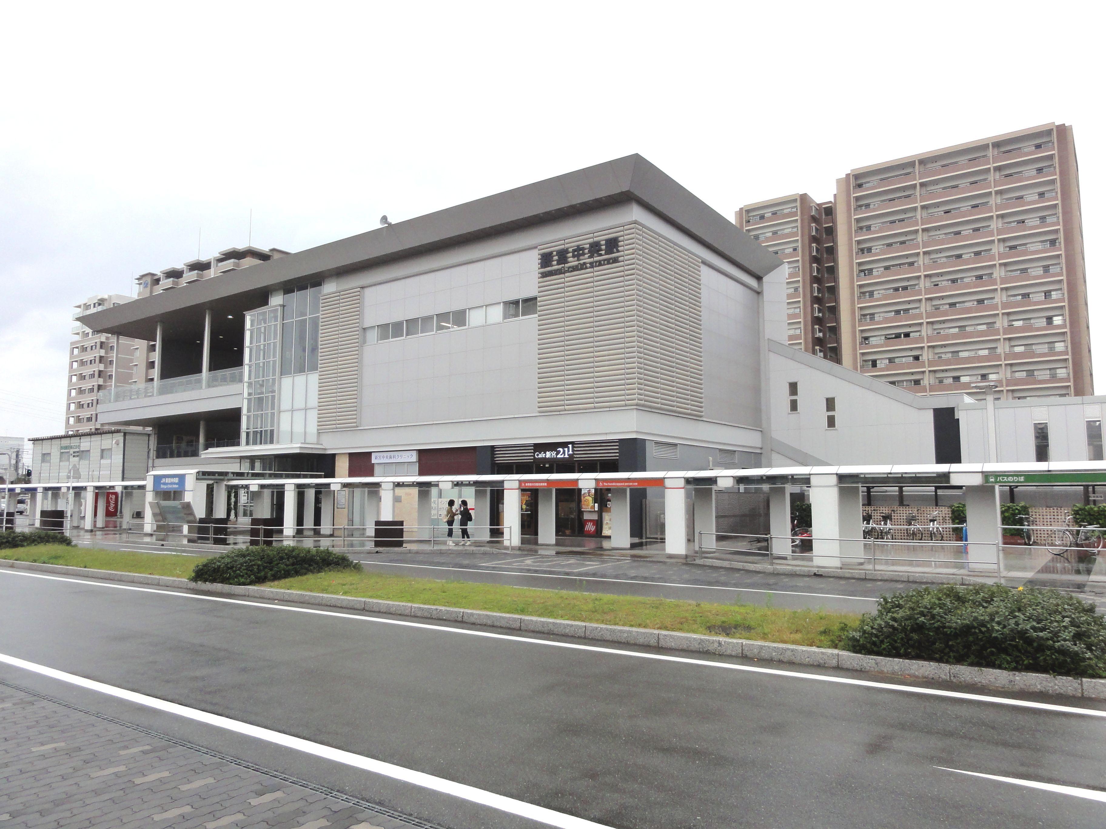 新宮中央駅 - Wikipedia