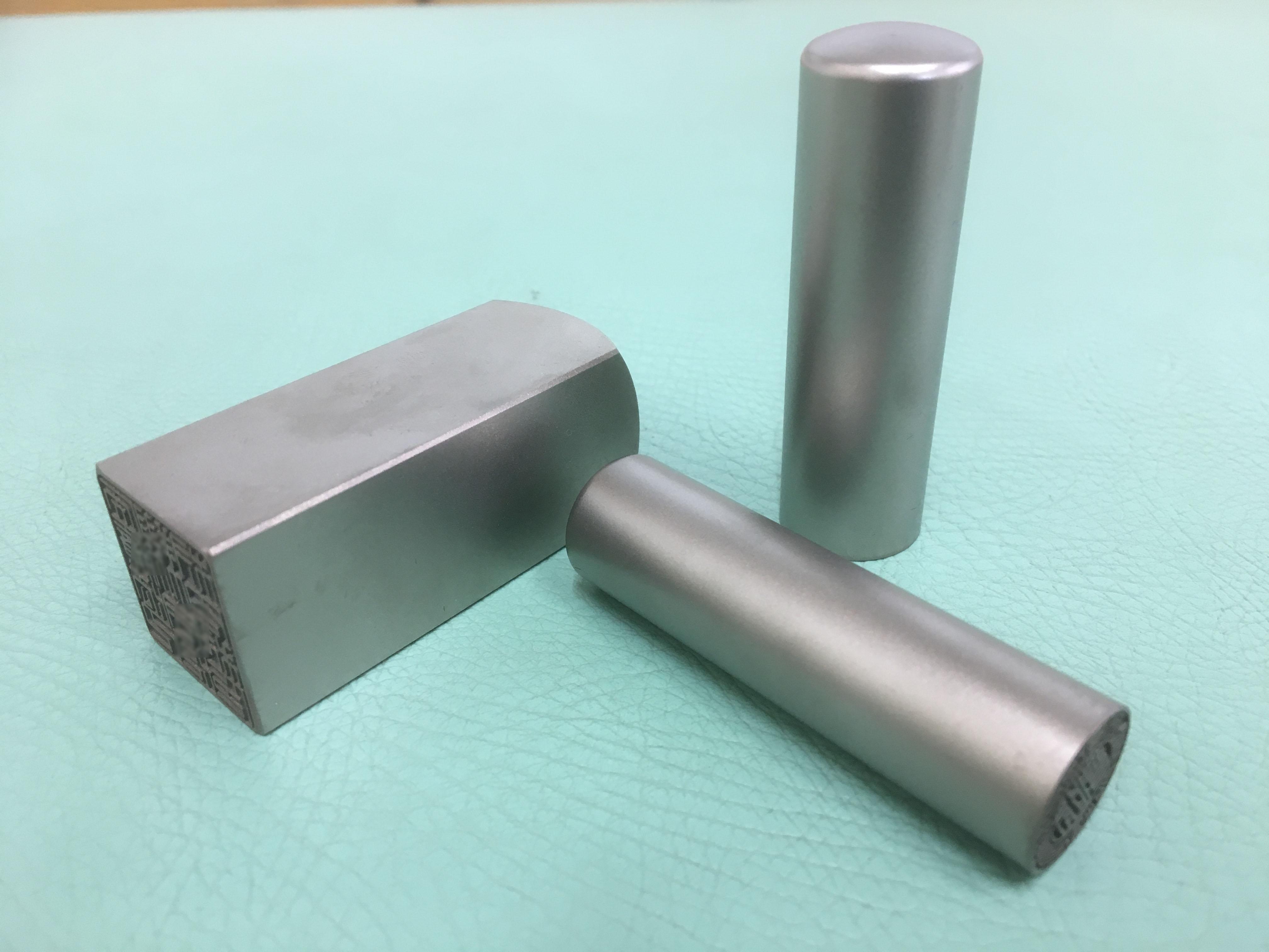 wiki titanium upcscavenger