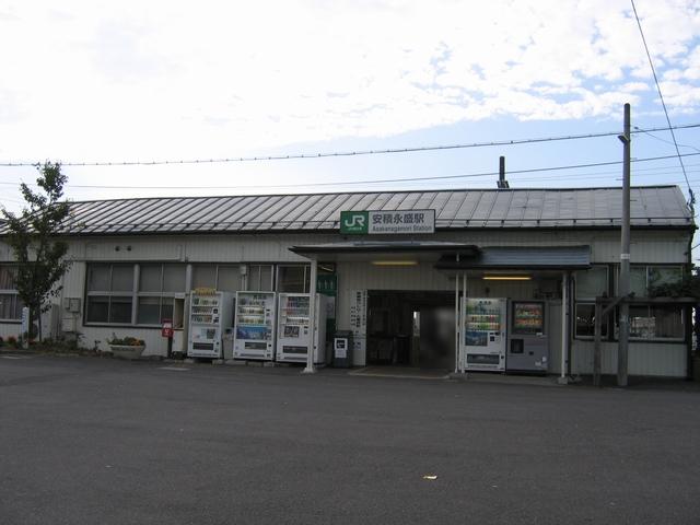 아사카나가모리 역
