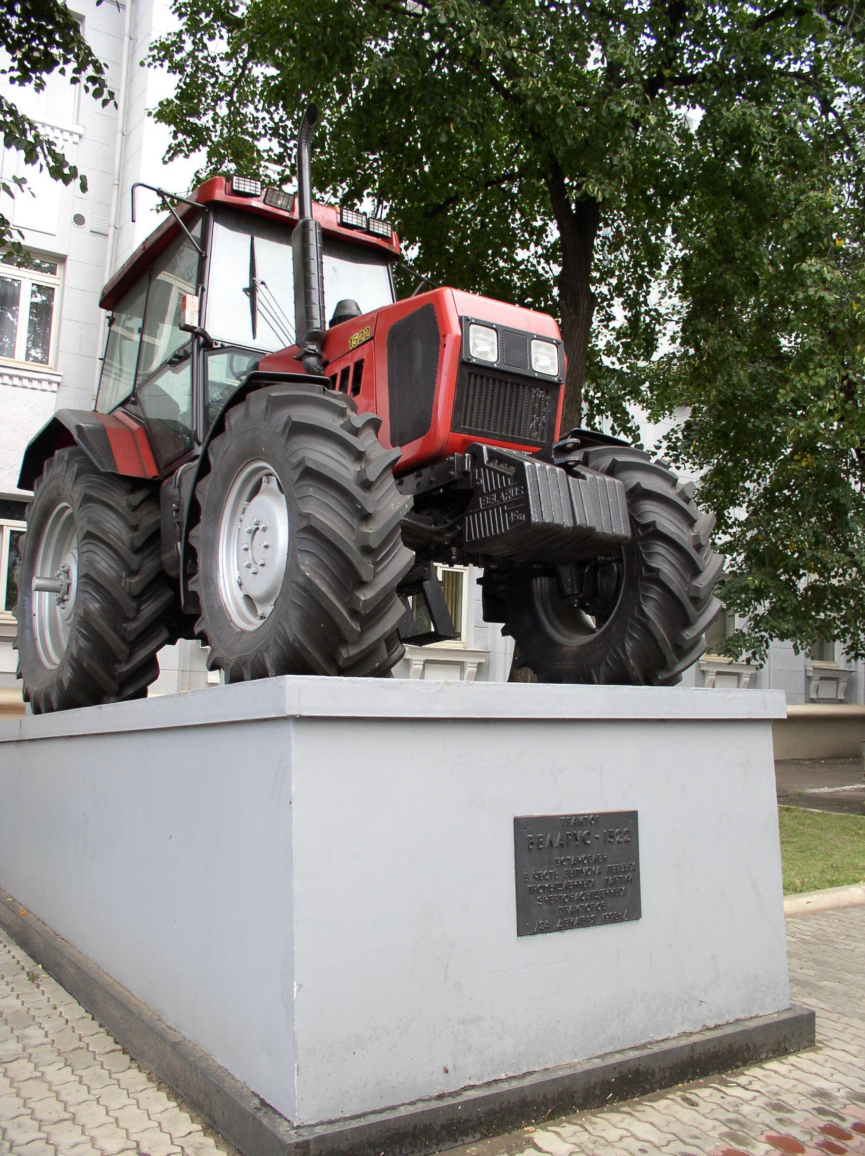 File:Tractor Belarus-1522-1.jpg