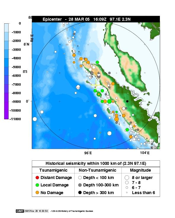 スマトラ島沖地震 (2005年)