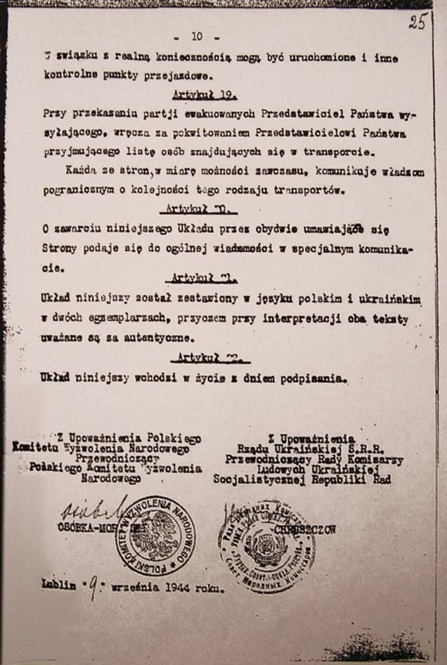 Украина открыта к обсуждению с Польшей вопросов общей истории, - Дещица - Цензор.НЕТ 7546