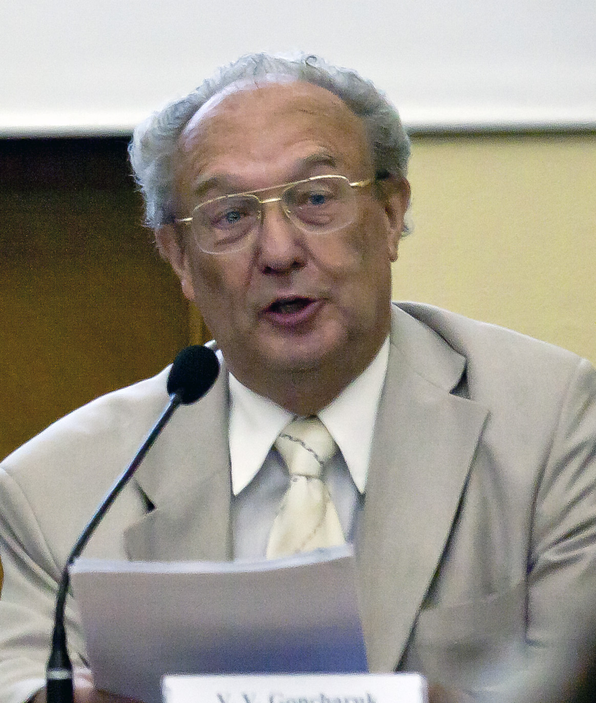 Гончарук, Владислав Владимирович