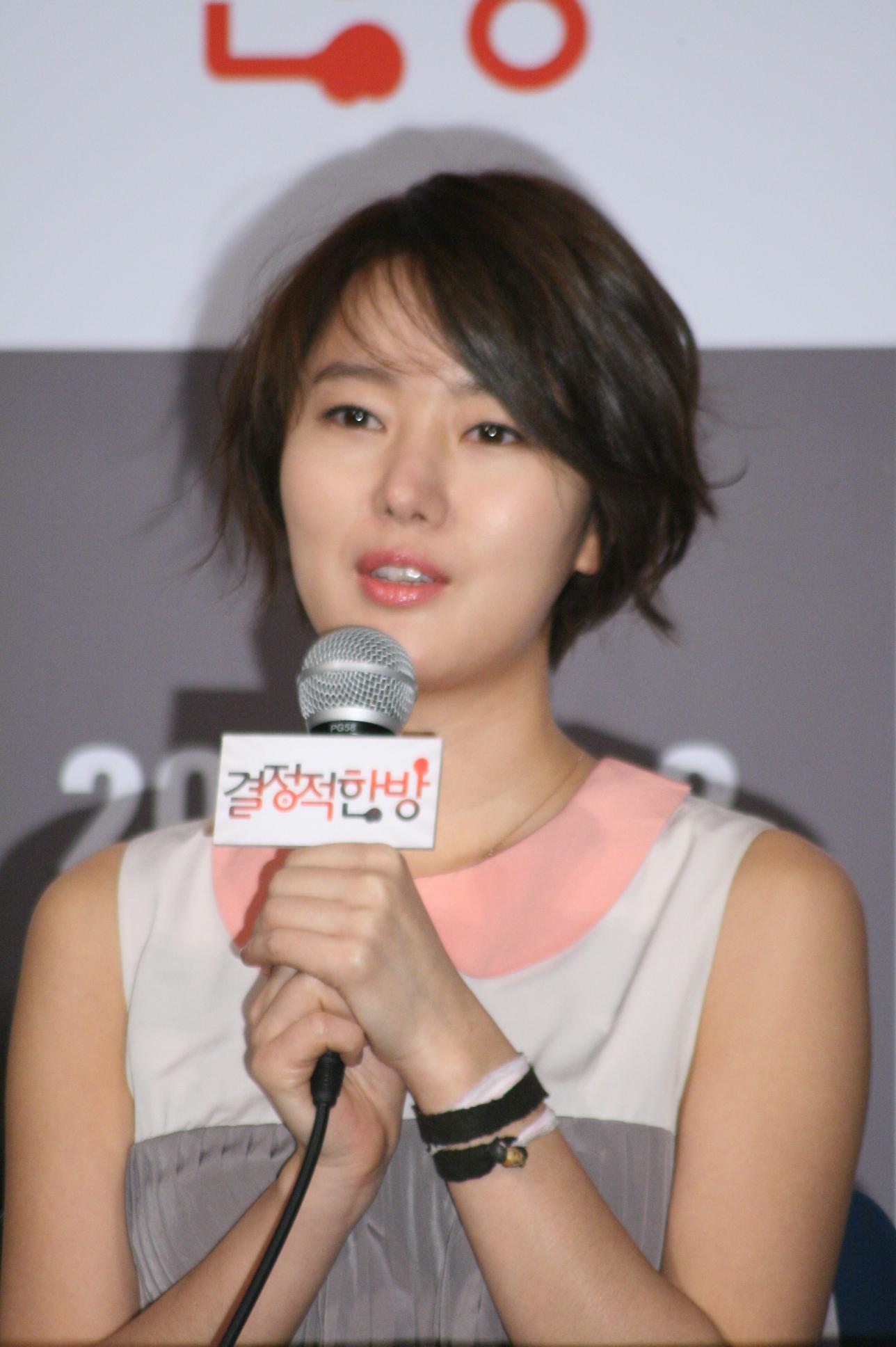 Jin-seo Yoon Nude Photos 69