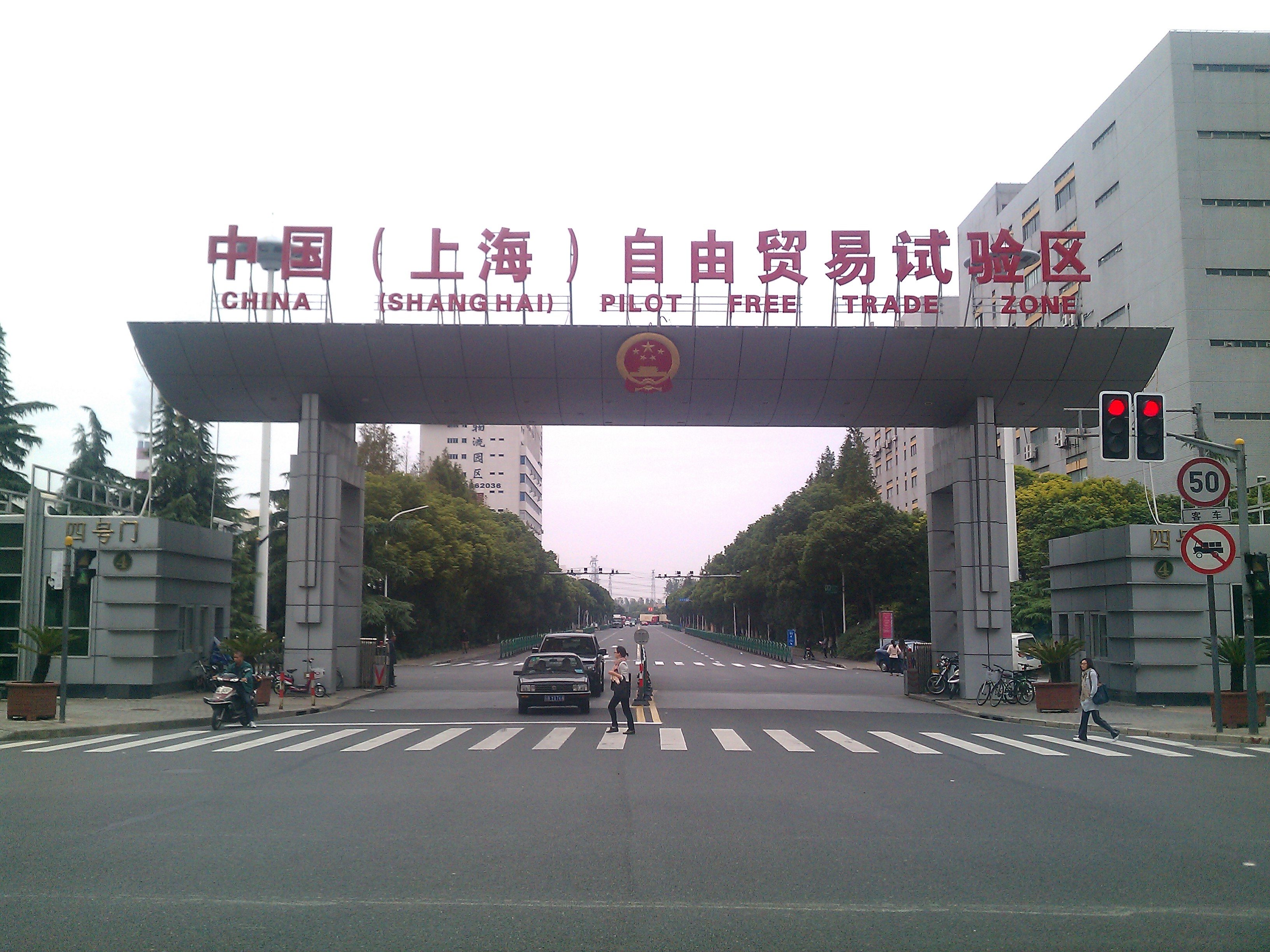 china shanghai pilot free trade zone