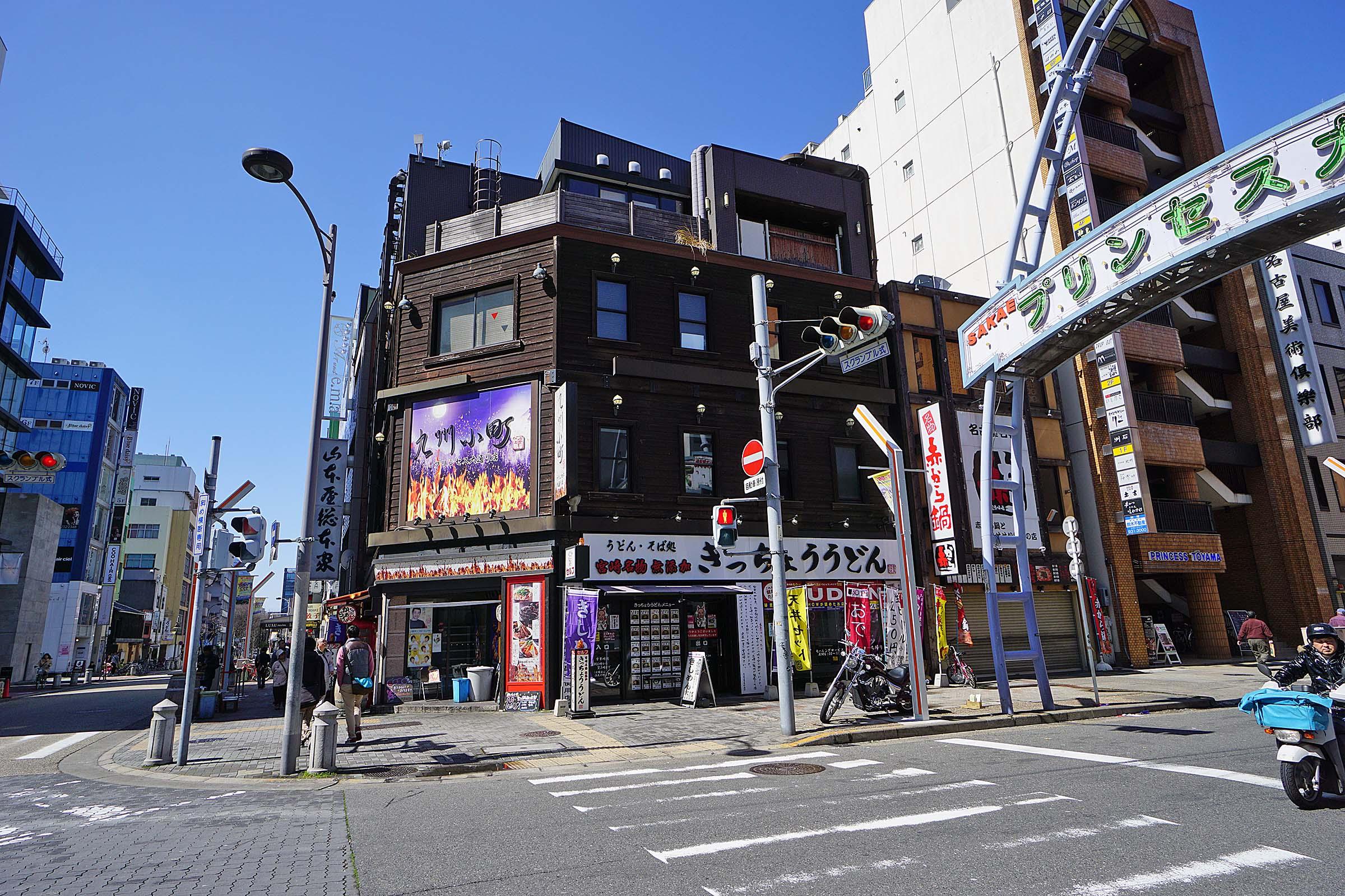 3 Chome Sakae, Naka-ku, Nagoya-shi, Aichi-ken 460-0008, Japan - panoramio (10).jpg