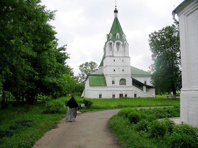 Alexandrov, Vladimir Oblast