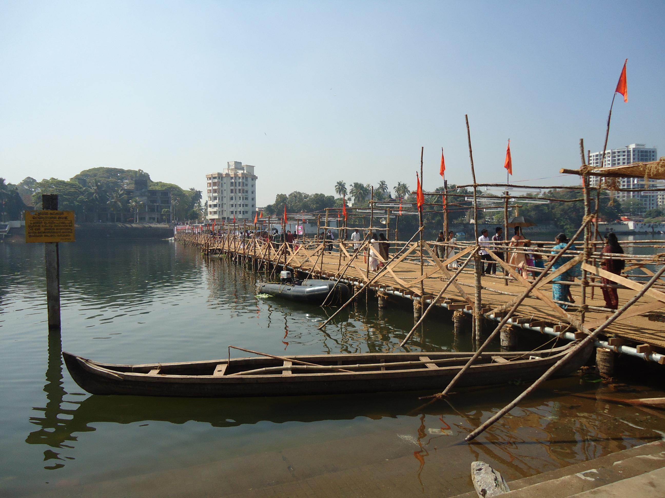 Aluva Manapuram