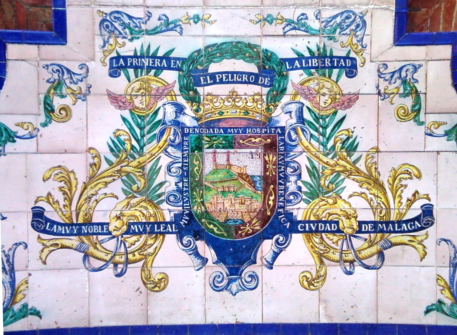 Archivo azulejos escudo m wikipedia la - Copia de azulejos ...
