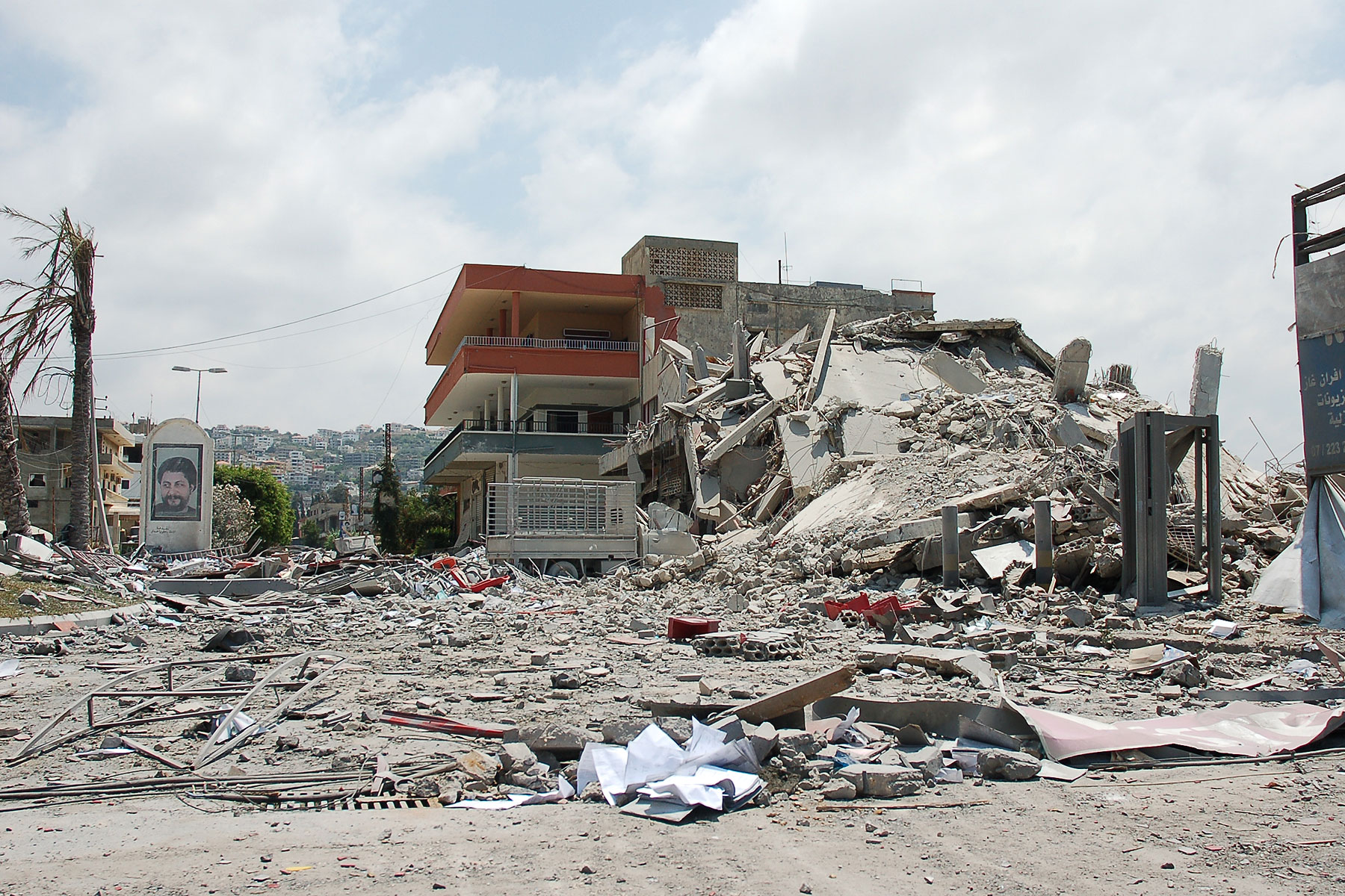 Bombed_commercial_centre.jpg