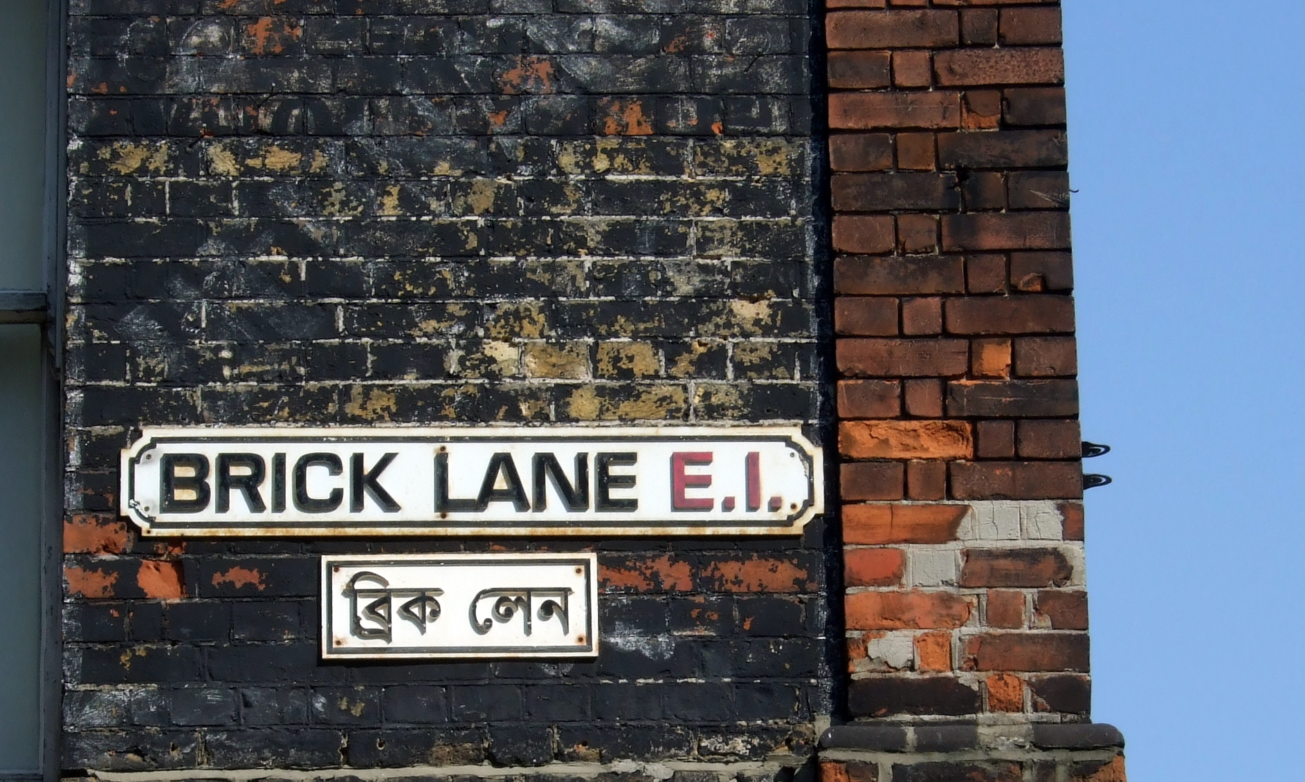 Image result for brick lane london