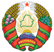 Coat of Arms of Belarus (1995).png