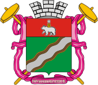 Coat of Arms of Krasnokamsk (Perm krai) (1998).png