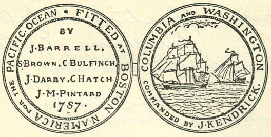 Columbia Ship Coins 1787.jpg