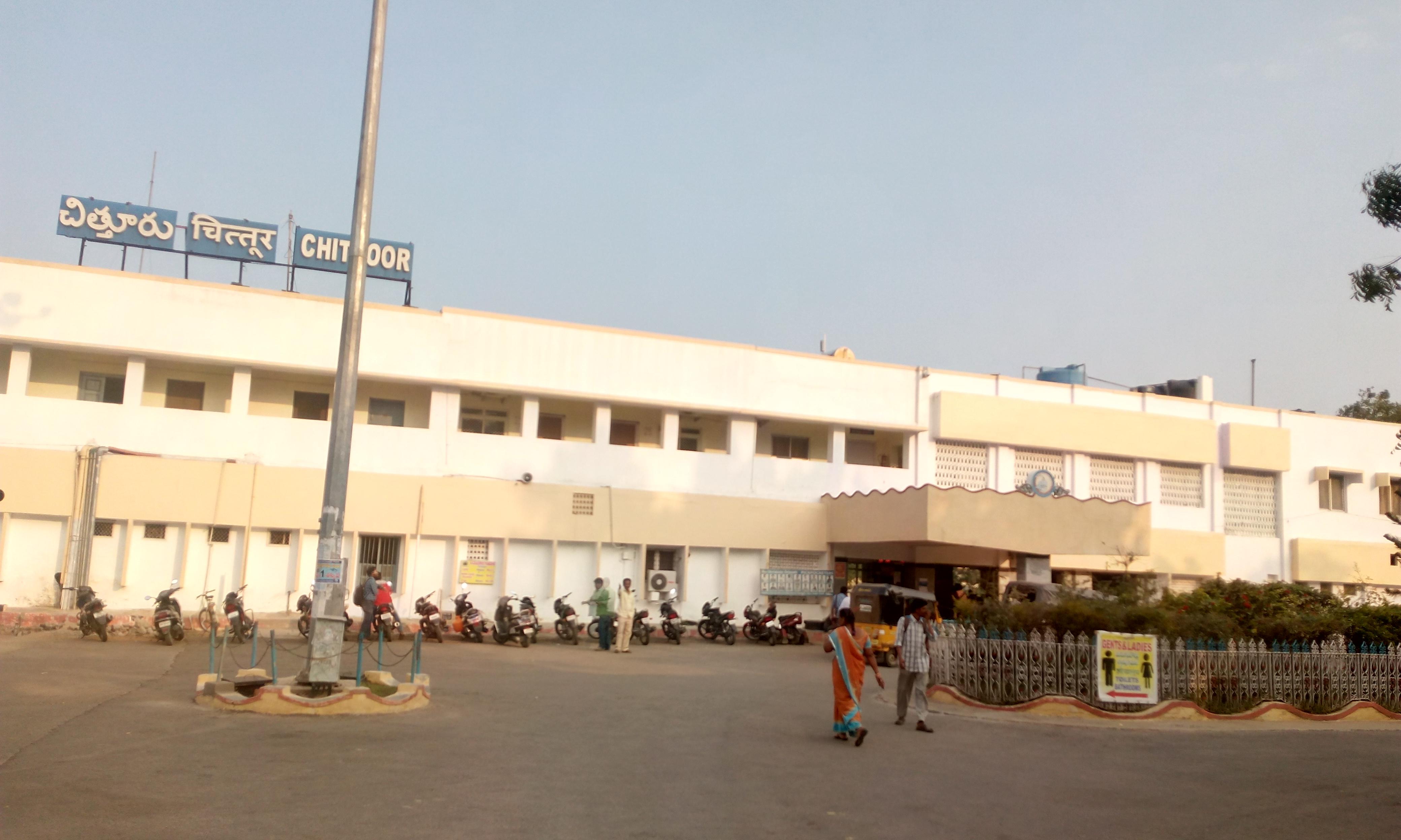 Chittoor, Andhra Pradesh - Wikipedia