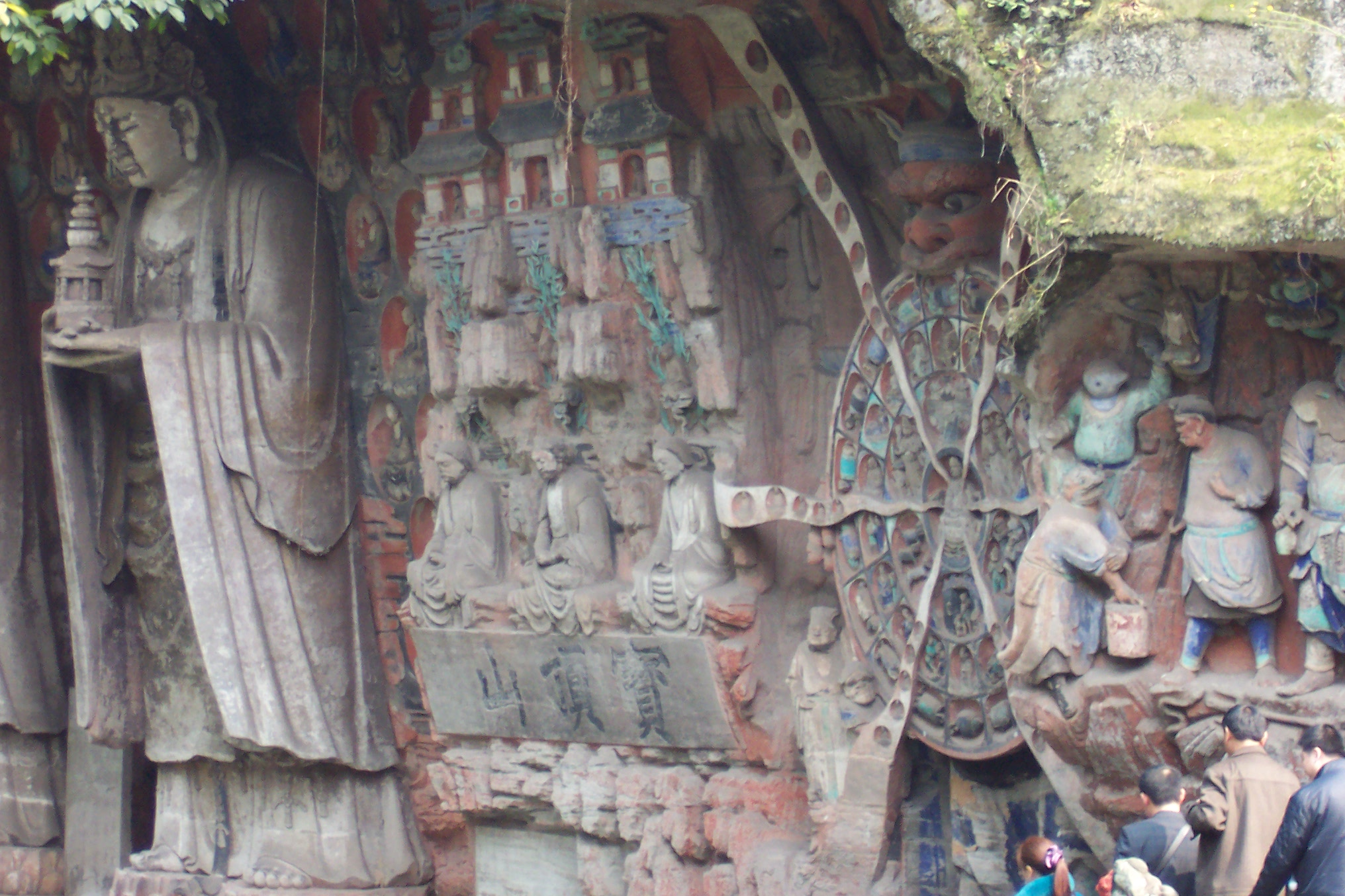 The dazu rock carvings