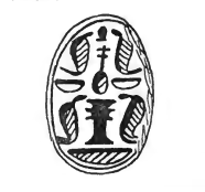Picture of a scarab of Djedneferre, possibly Dedumose II[1]
