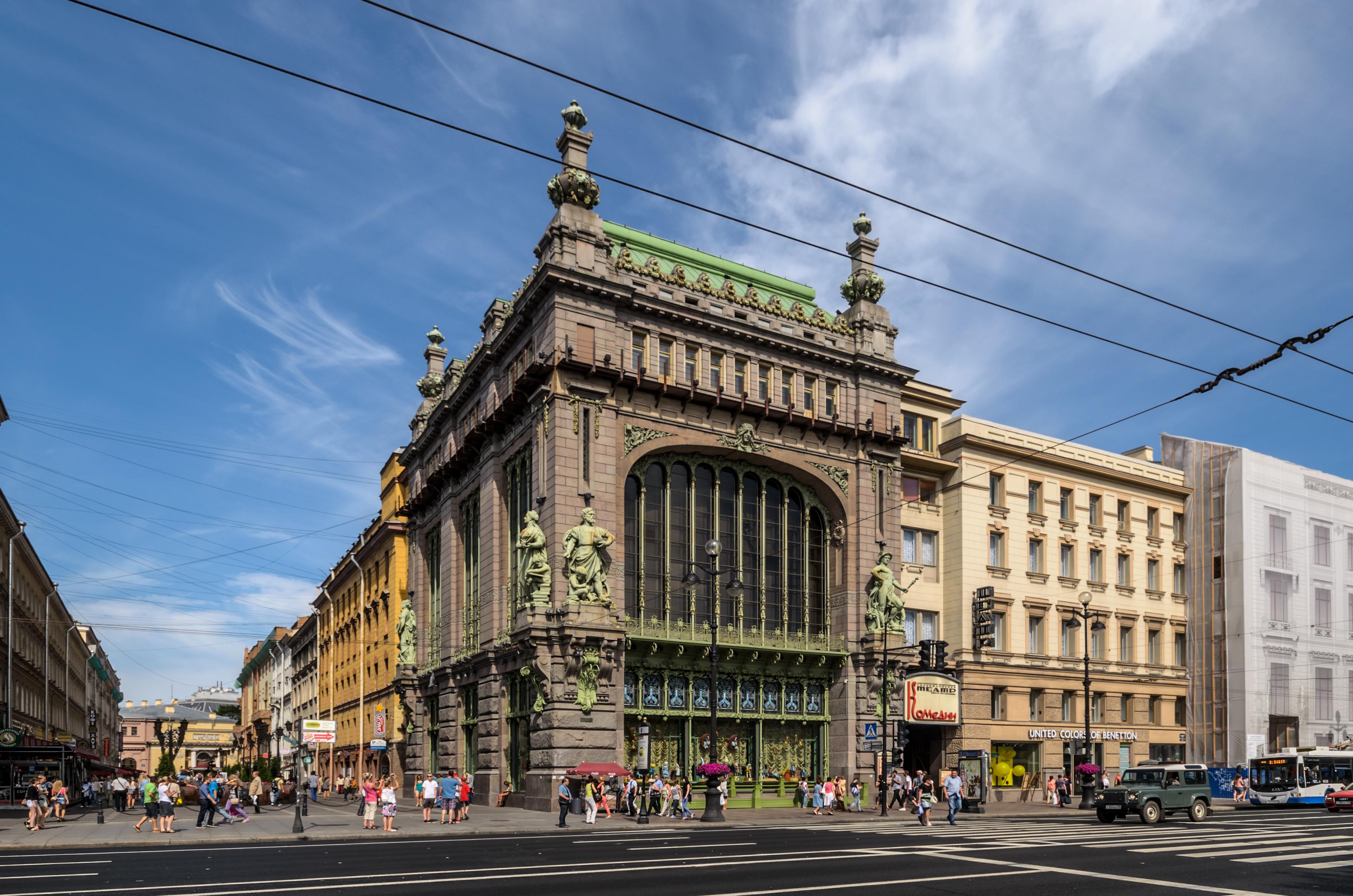 Архитектура петербургского модерна реферат 2535