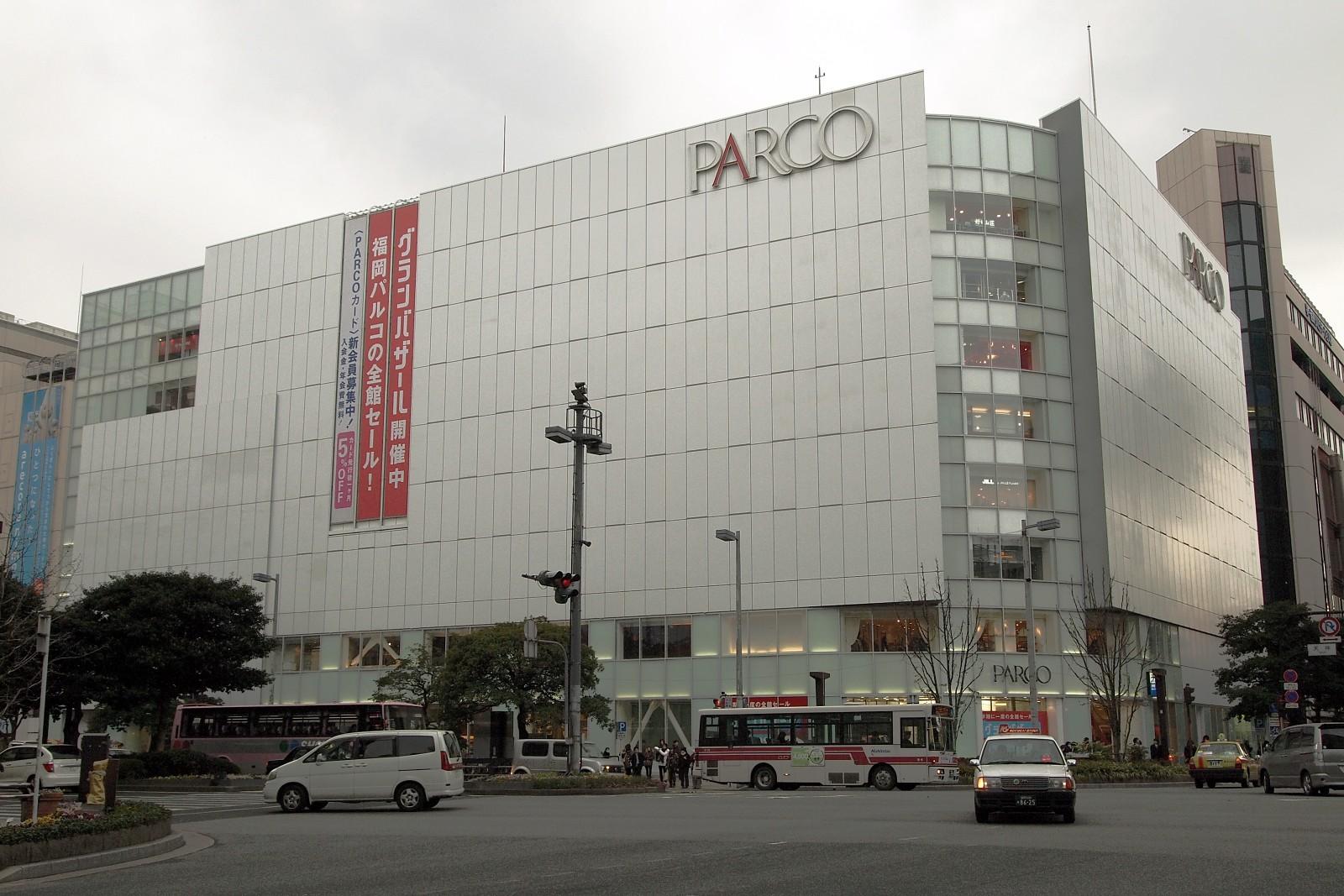 中洲・博多・天神のショッピングスポット 福岡PARCO