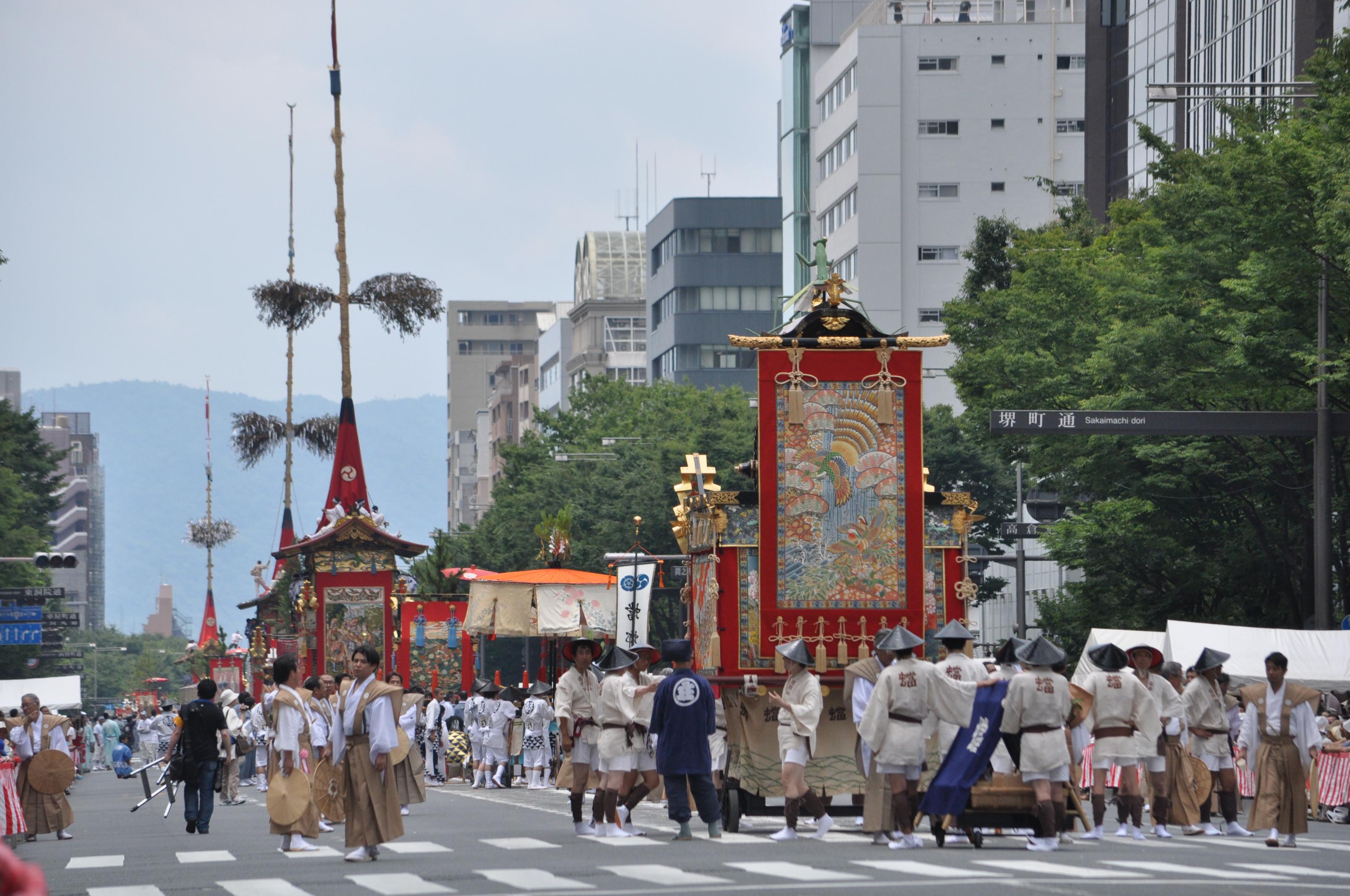 祇園祭 あと まつり 2019