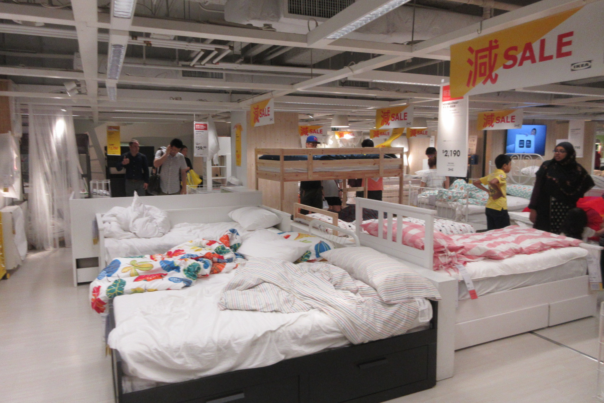 File HK 銅鑼灣 CWB å œå ¶å ¶å±… IKEA shop bedroom furniture July 2017