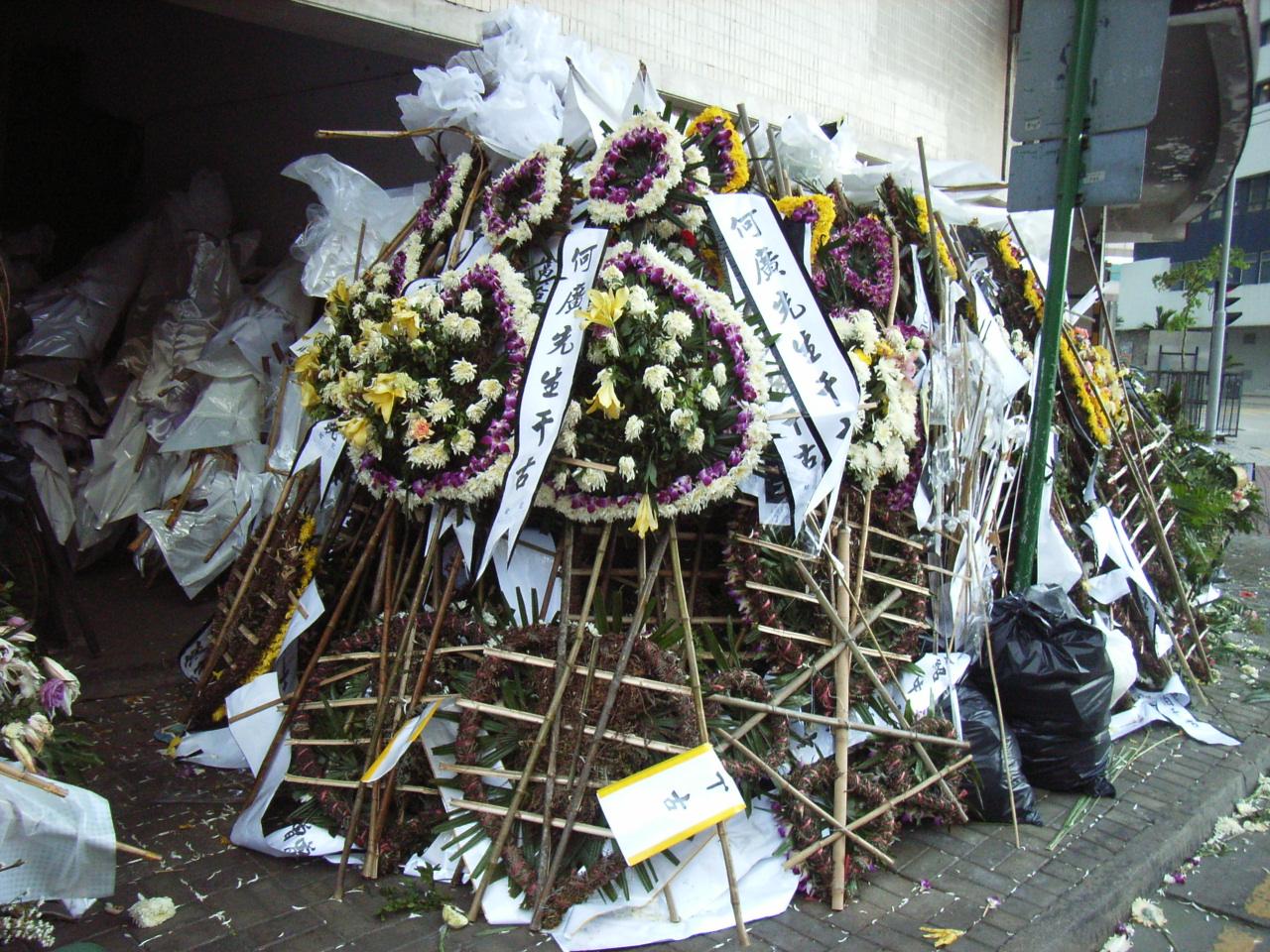 Filehk np hong kong funeral home used flowersg wikimedia commons filehk np hong kong funeral home used flowersg izmirmasajfo