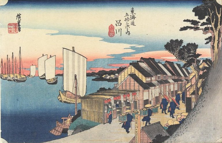 Shinagawa, Sunrise (Hiroshige)