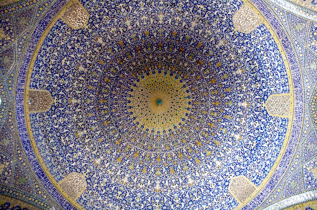 File:Imam Mosque, Esfahan (2).jpg