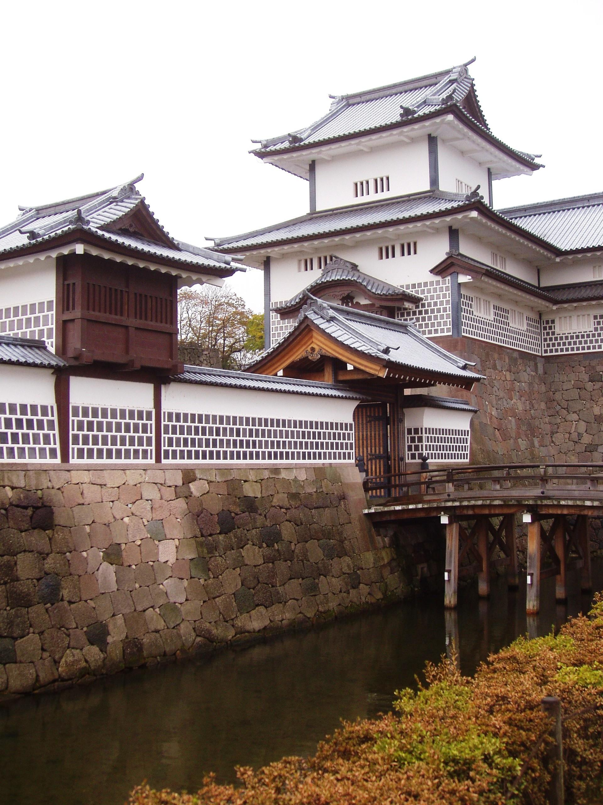 Language House On Shikoku Island Jobs