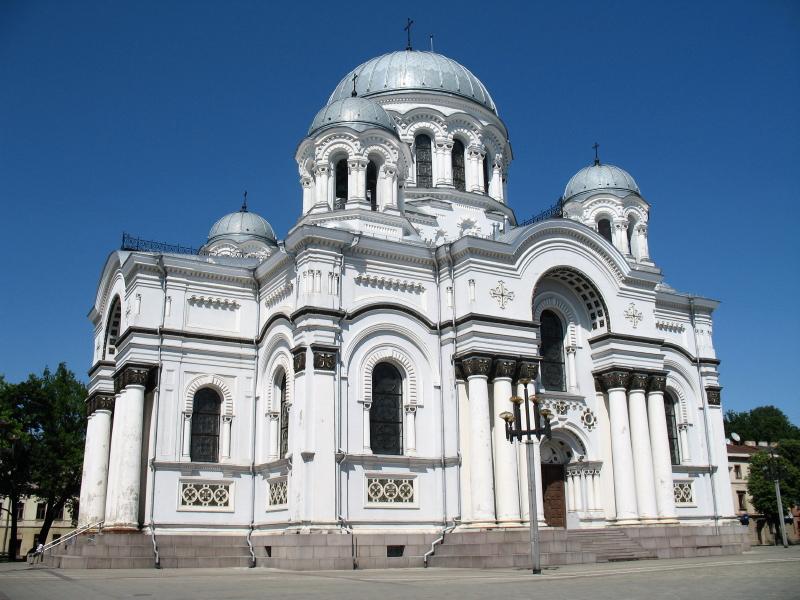 File:Kauno soboras 2006-06-25.jpg