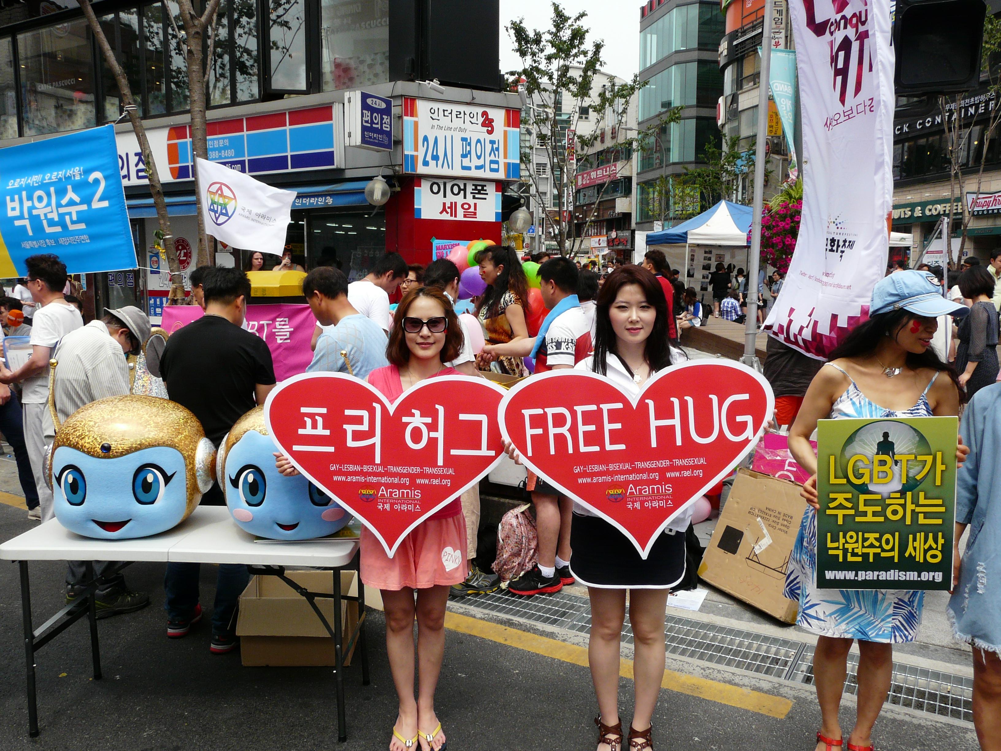 Incontri internazionali in Corea