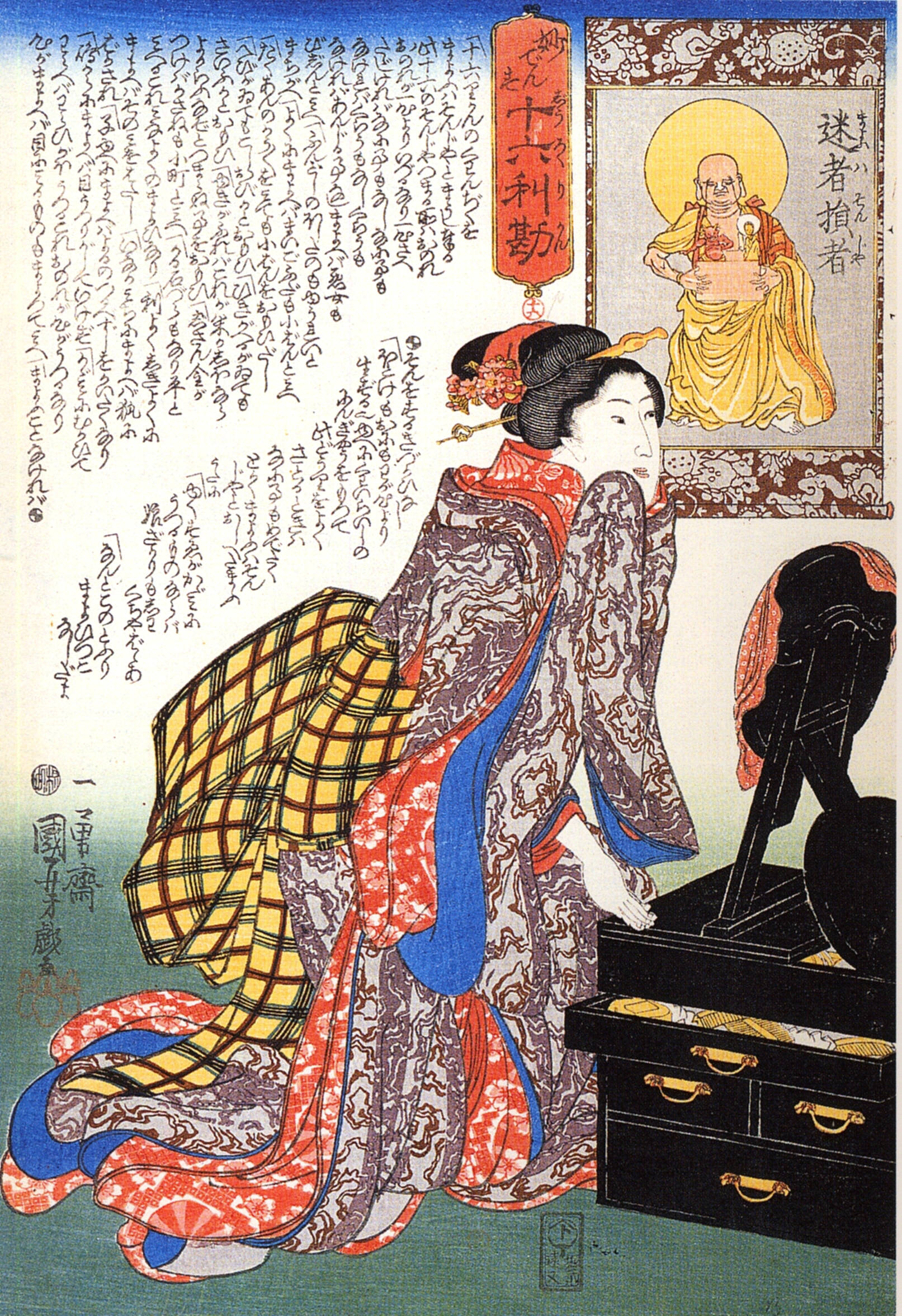 http://upload.wikimedia.org/wikipedia/commons/5/5d/Kuniyoshi_Utagawa%2C_Women_16.jpg