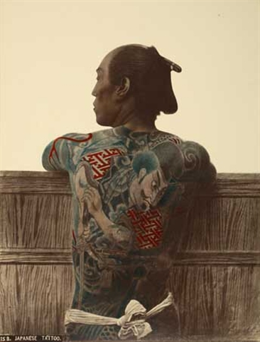 File:Kusakabe Kimbei - 153. Japanese Tattoo.jpg