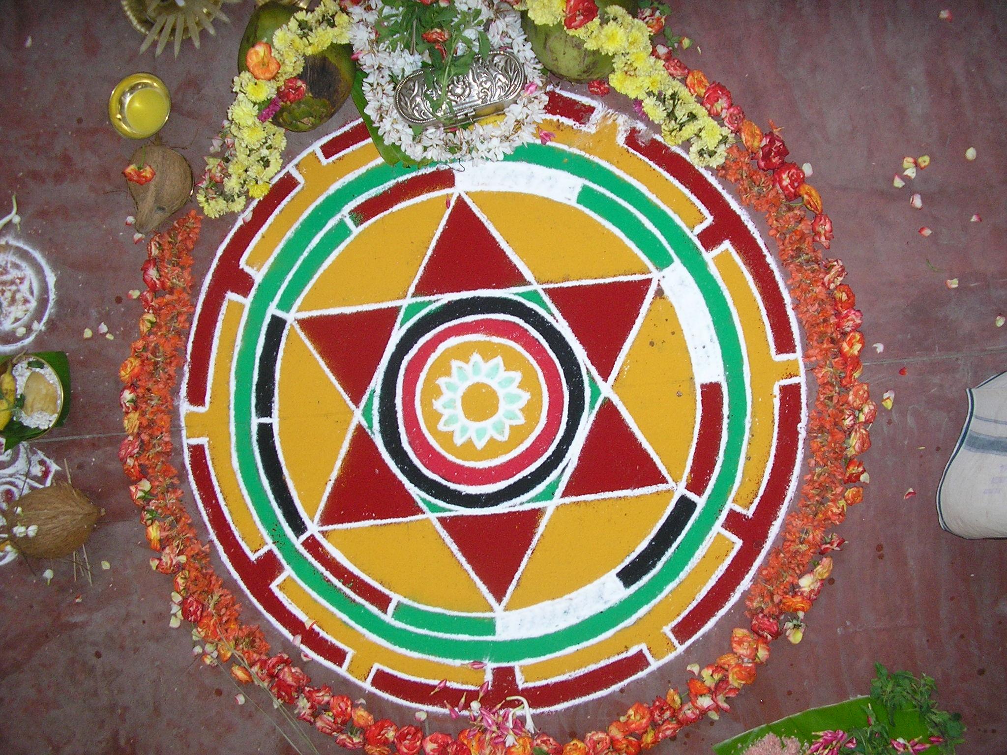 File:Mandala.jpg - Wikipedia