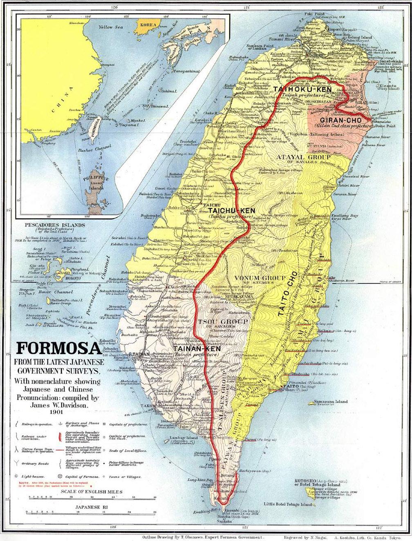 Atlas of Taiwan Wikimedia mons
