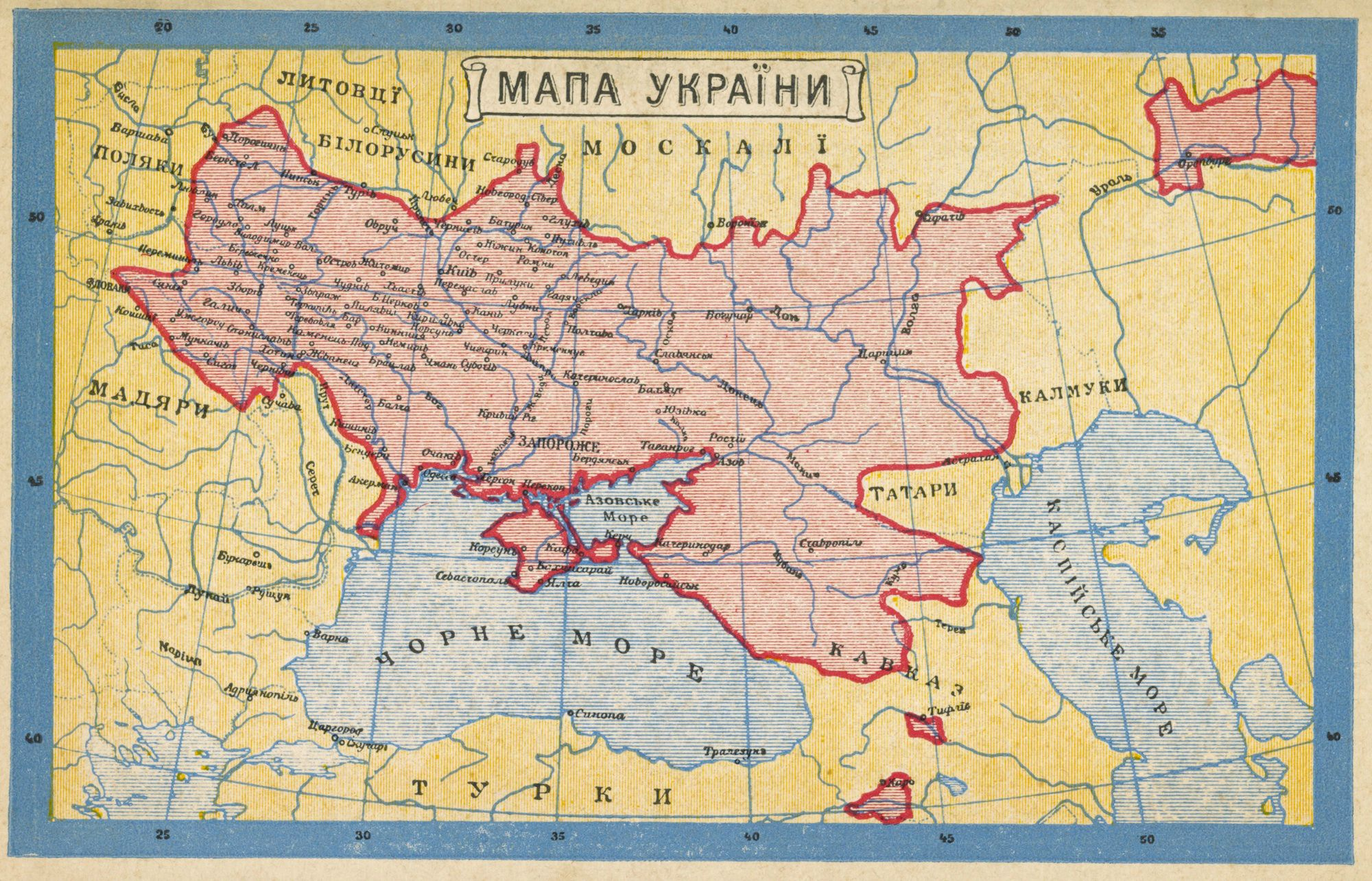 filemap of ukraine postcard 1919jpg
