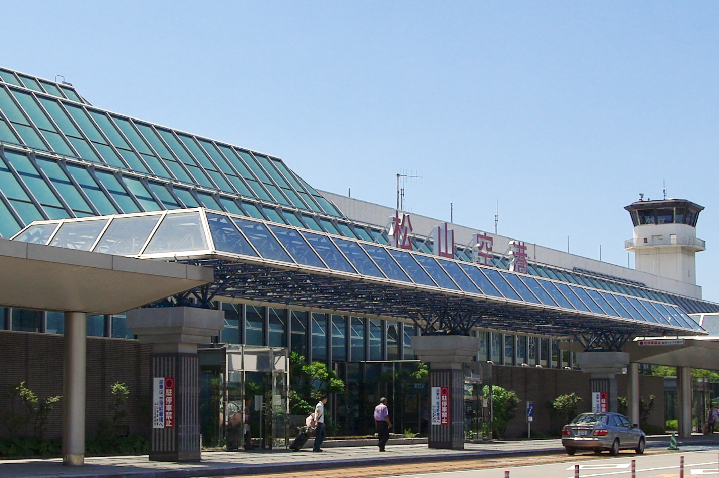 松山机场 (日本)