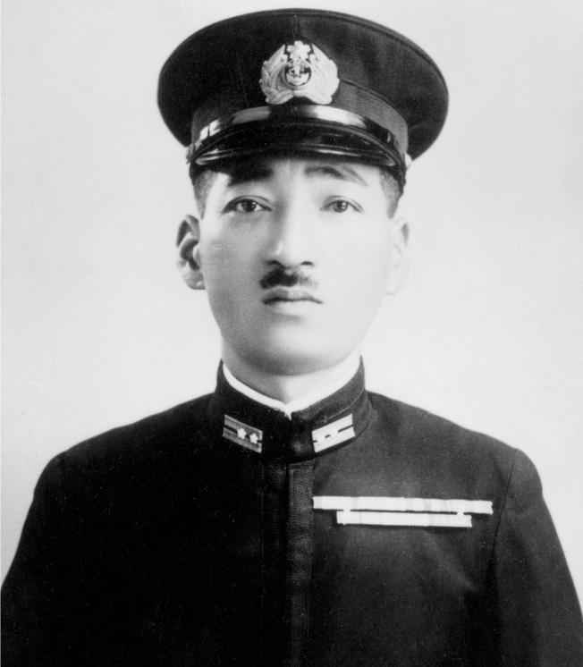 MitsuoFuchida.jpg