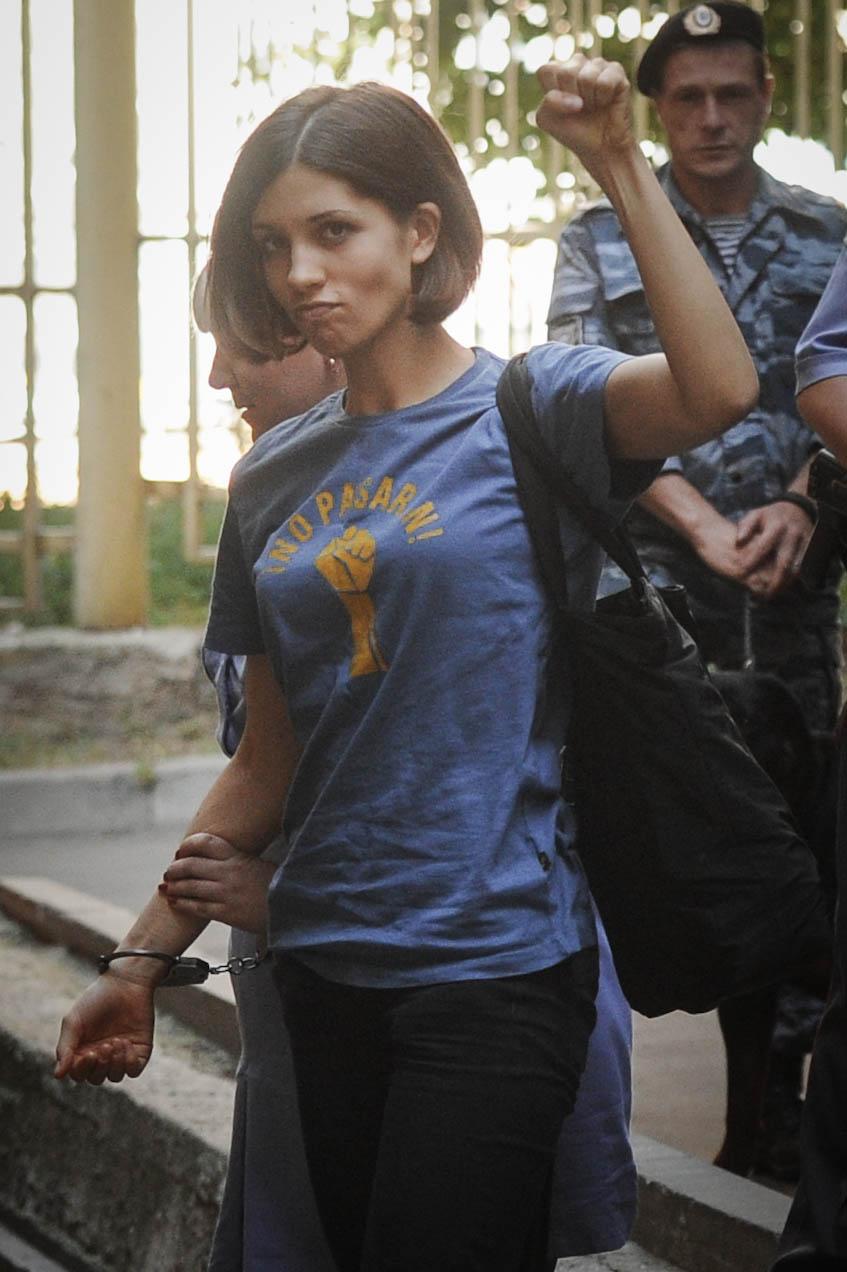 Nadezhda Tolokonnikova Nude Photos 32