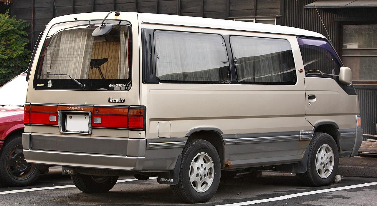 File Nissan Caravan E24 006 Jpg Wikimedia Commons