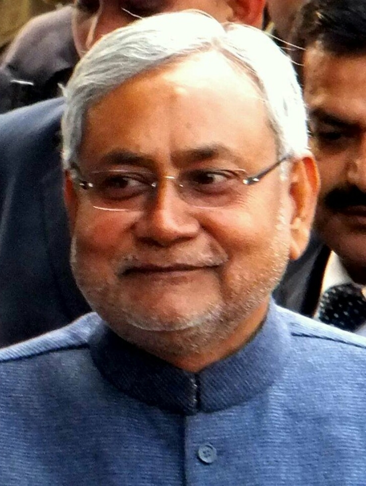 List Of Chief Ministers Of Bihar Wikipedia