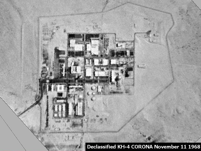 Image illustrative de l'article Centrale nucléaire de Dimona