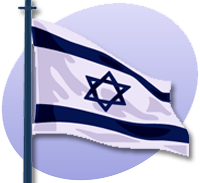 File:P Israel Flag2.png